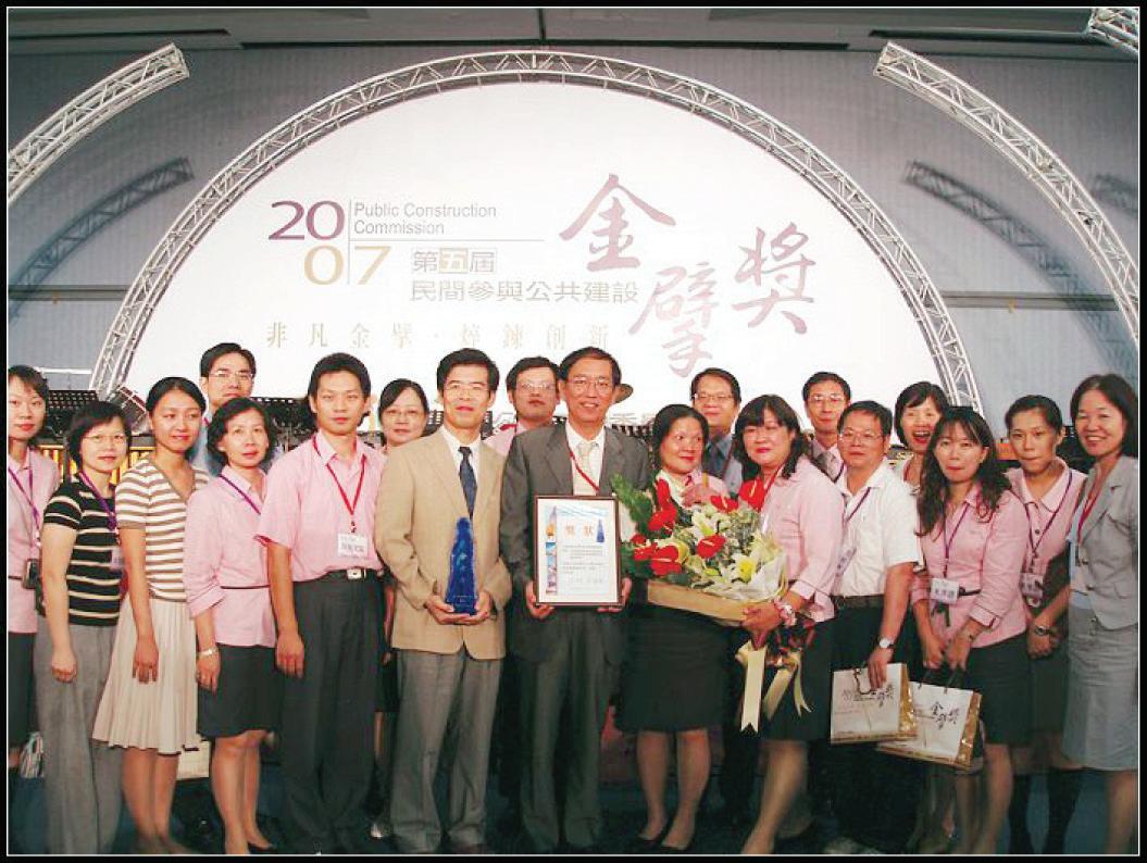 2007金擘獎