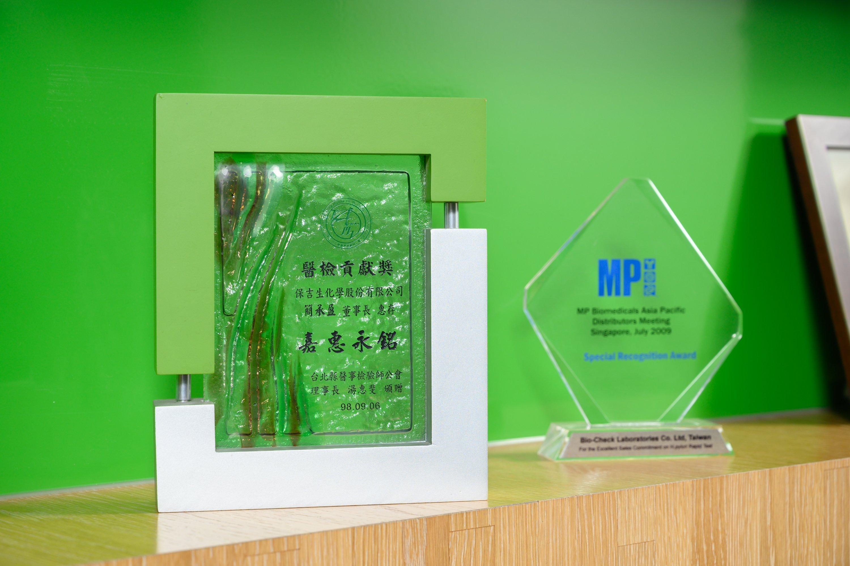 2009醫檢貢獻獎