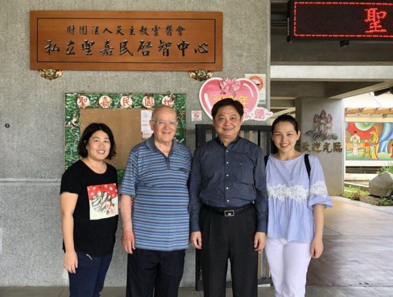 201806聖嘉民啟智中心-簡先生捐善款3